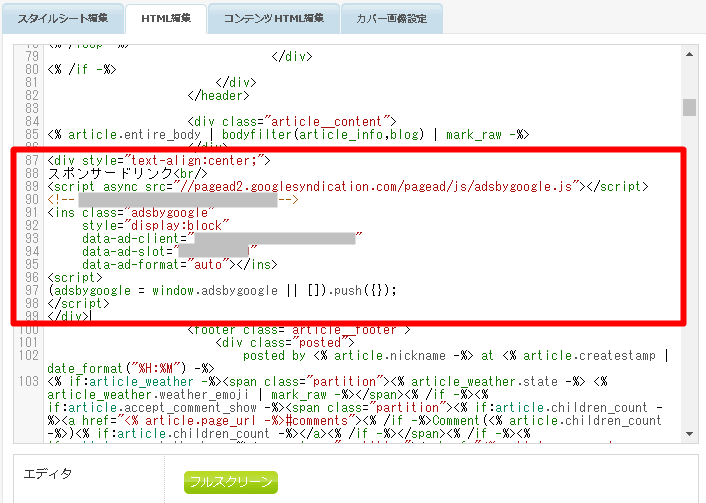 code-pasted