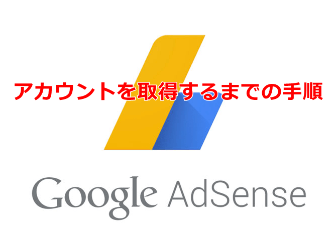 adsense-register