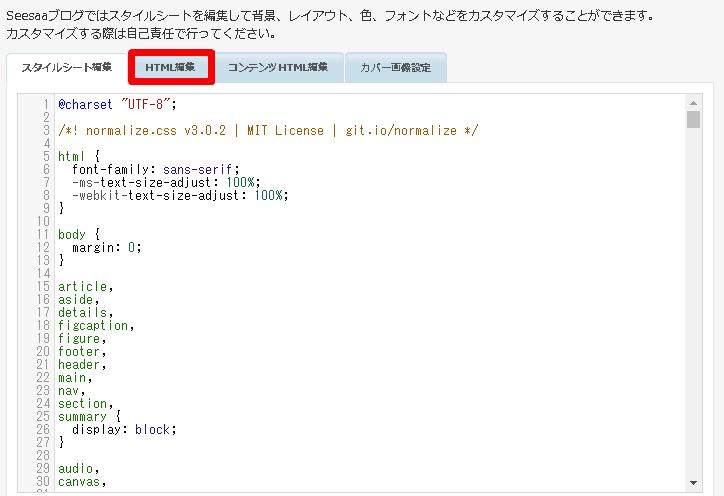 html-editing