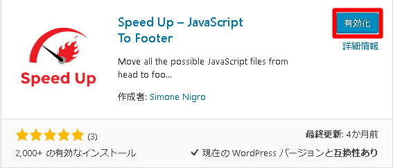 Javascript-to-Footer