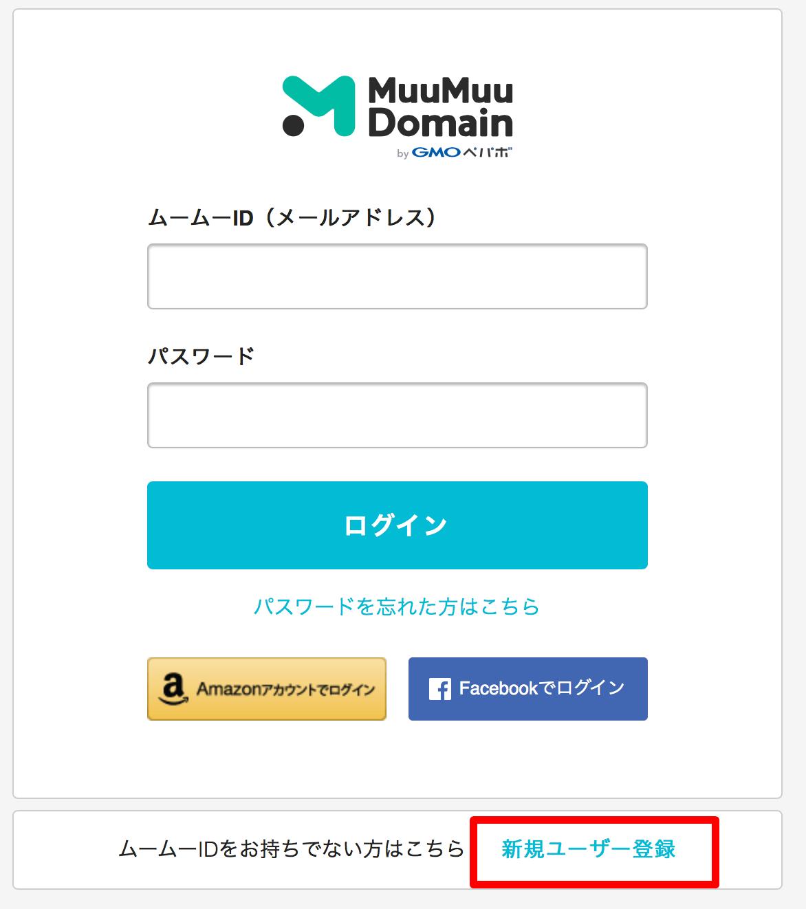 mumu-new-account