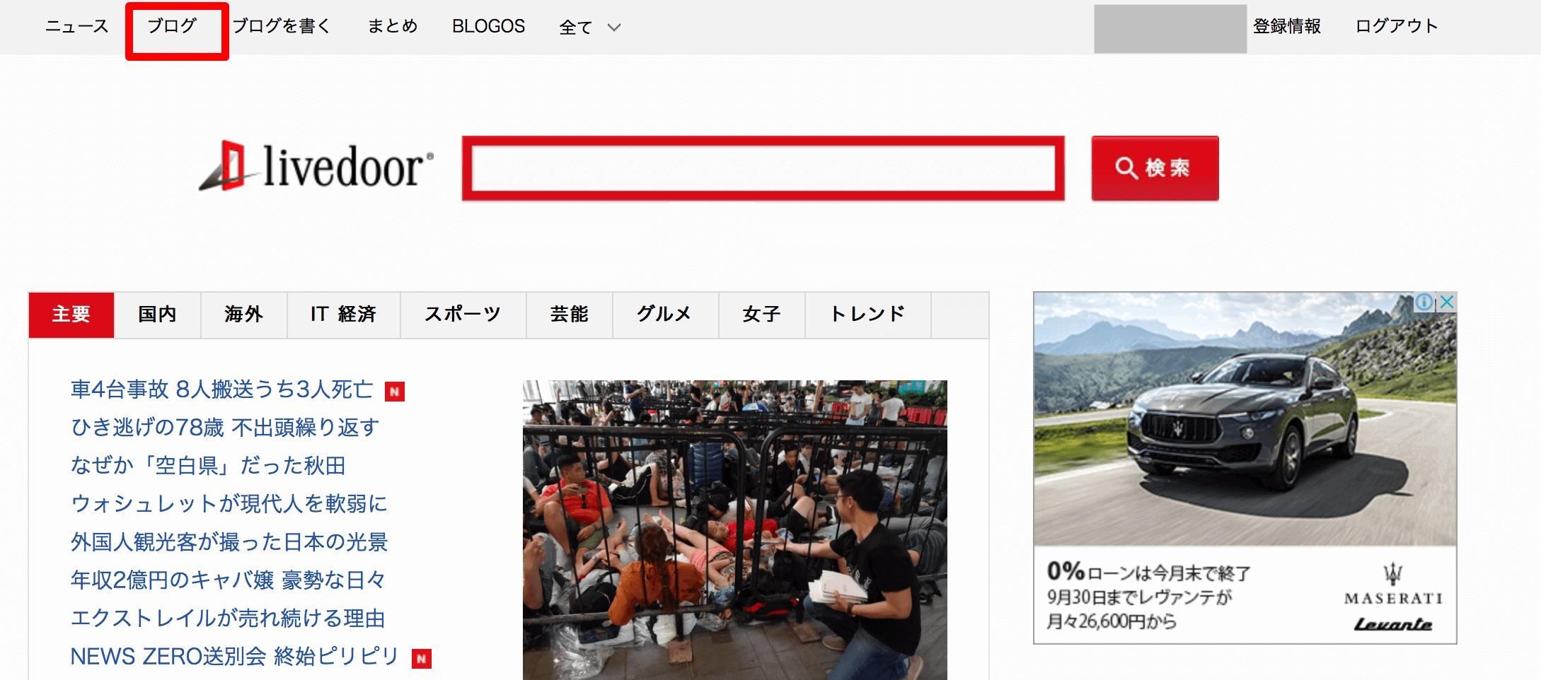 select-blog