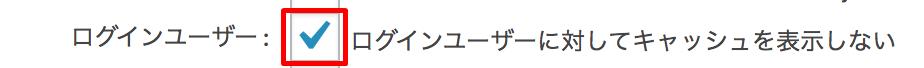 ユーザーのログイン