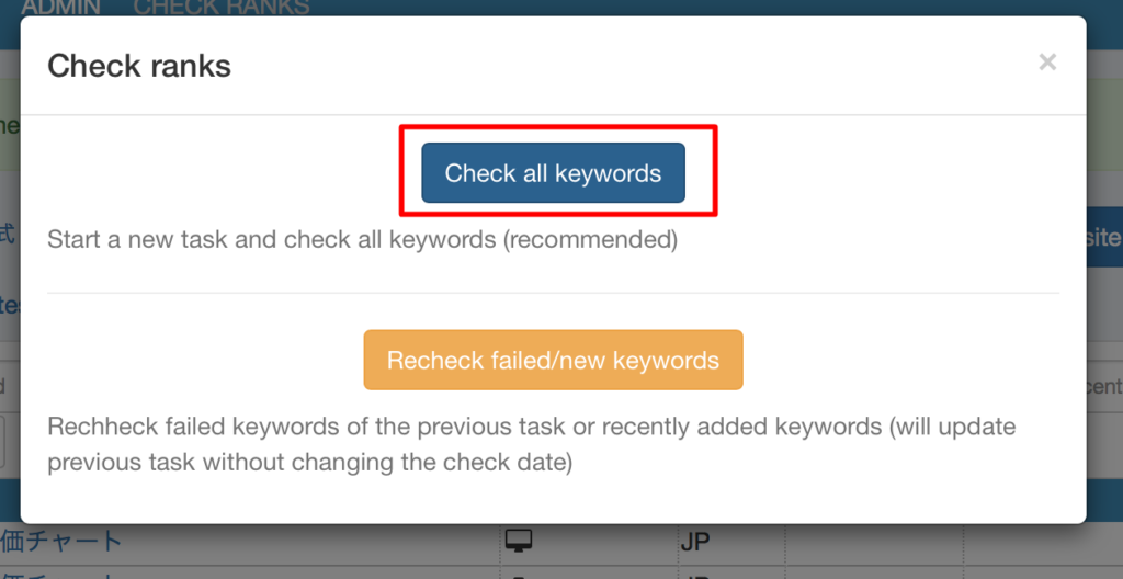 Check all keyword
