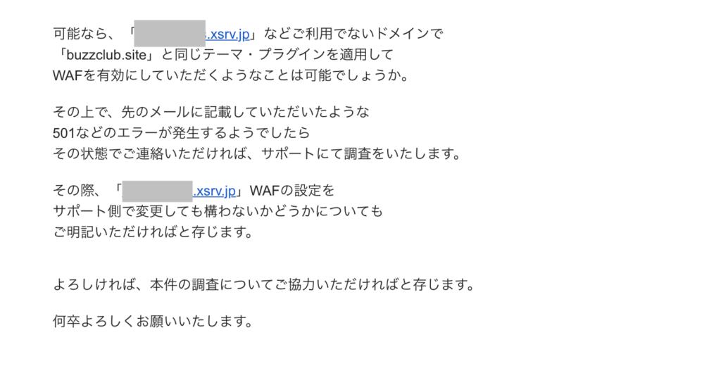 xserver-reply2