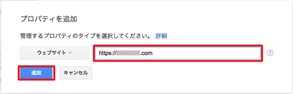 add-https-url