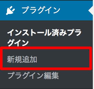 add-newplugin