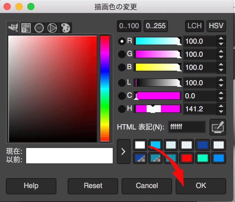 blurred-color-edit