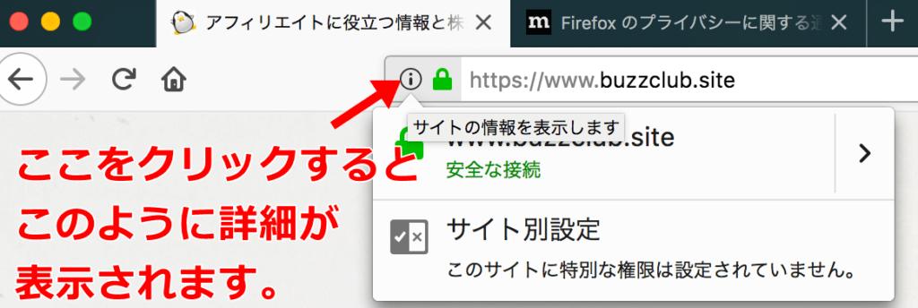 firefox-ssl