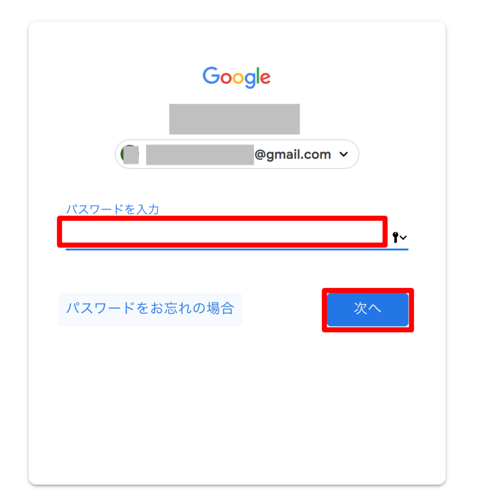 gmail-login