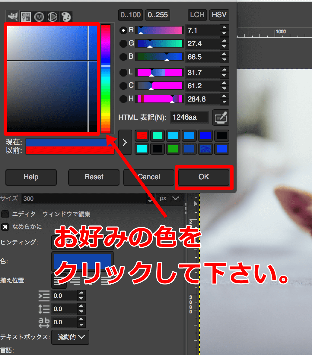 select-color
