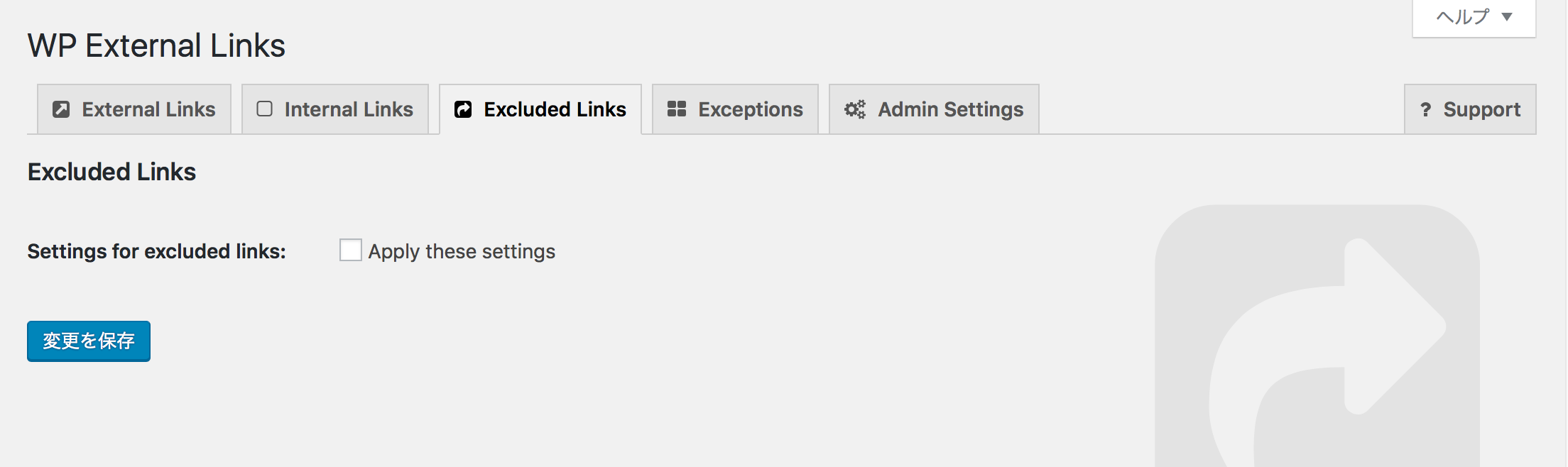 excluded Links