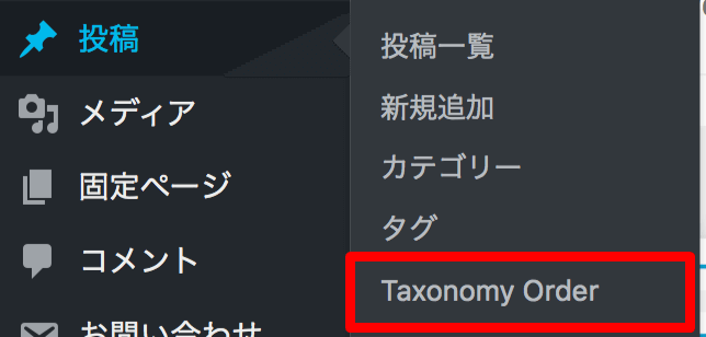 post-taxonomy