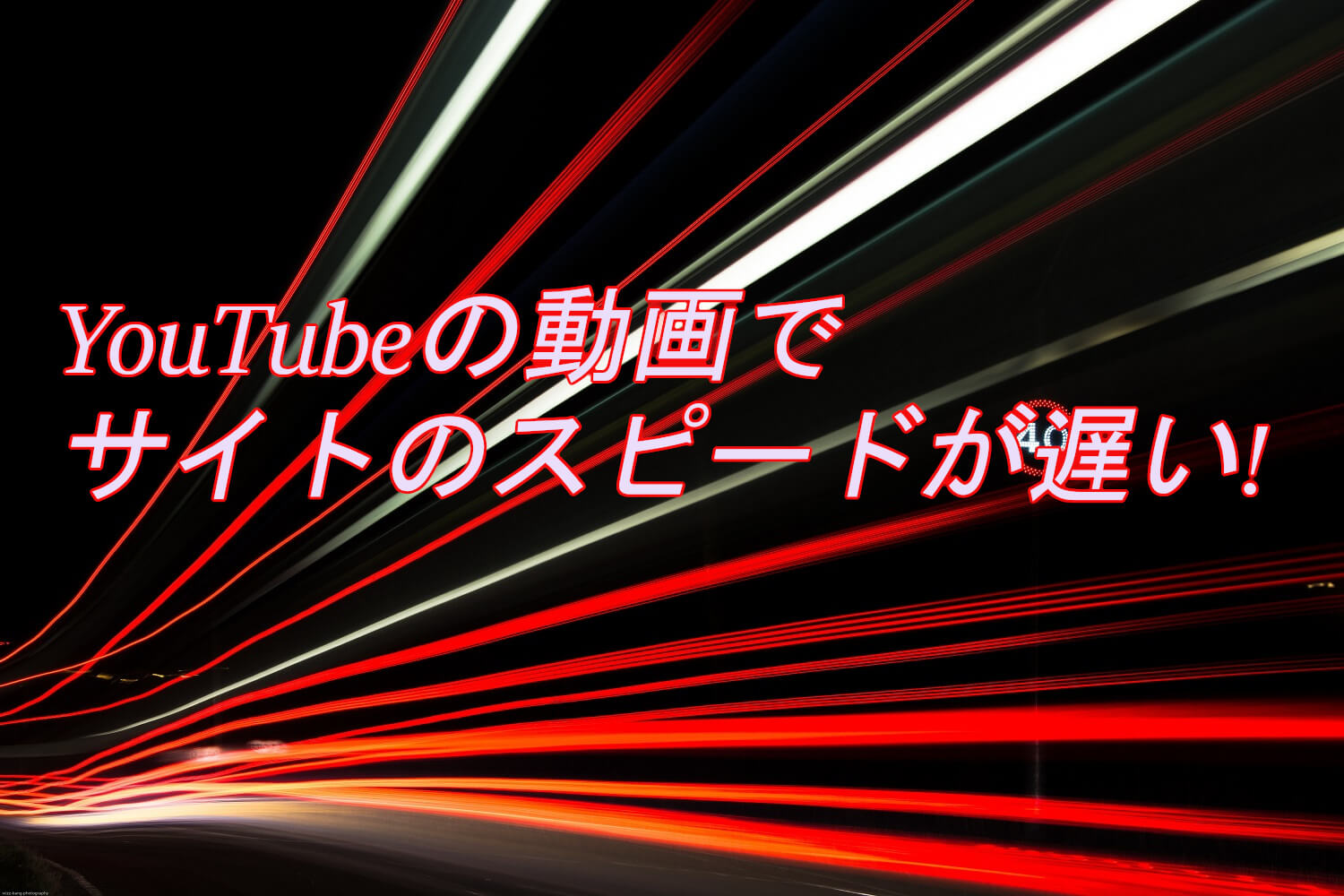 youtube-speed